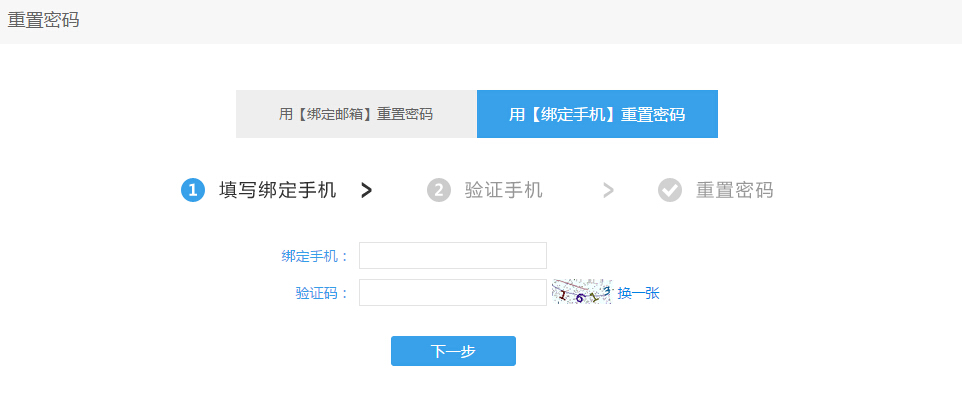 qq公众号q码出售_qq公众号q码购买_qq公众号怎么申请 q码